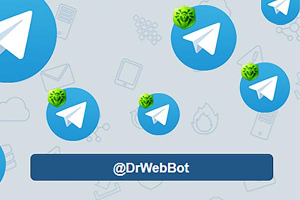 ربات آنتی ویروس برای تلگرام