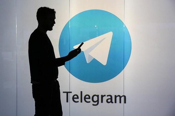 عرضه ارز رمزنگاری شده تلگرام