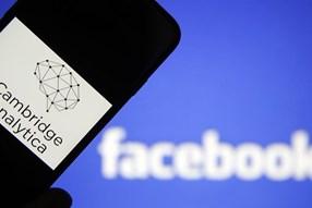 ارز رمزنگاری شده فیسبوک هم به زودی عرضه می شود