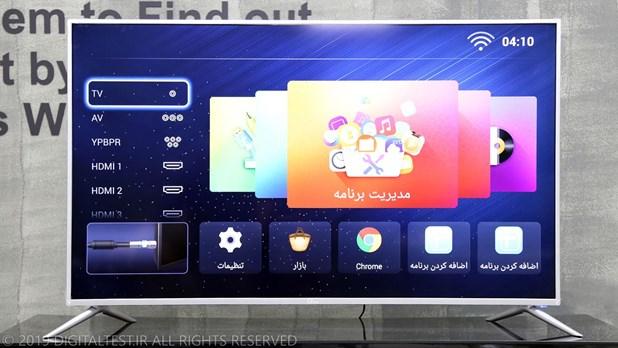 تست فنی تلویزیون GU812S جی پلاس
